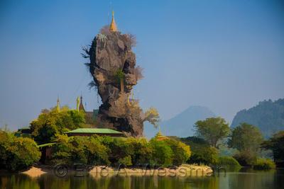 Various - Birmanie - Musique D'art